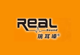 REAL 瑞耳嗓