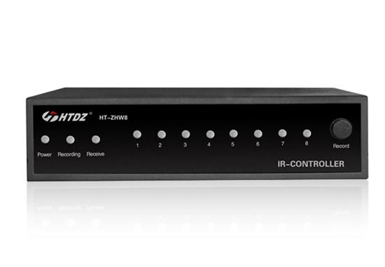 HT-ZHW8-八路红外控制器
