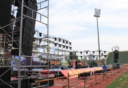 第9届中国vwin德赢下载地址摩旅节摇滚音乐会